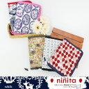 ニニータ 母子手帳ケース マルチケース ninita / ニニータ 母子手帳 ケース 男の子 女の子 出産祝い 日本製 かわいい カラフル 北欧 二人分 二人用