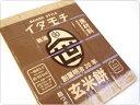 ■ 無添加 玄米餅 新潟県産水稲もち米玄米100% ツブツブ食感 ■1000円送料込_3 一番人気のスタイル!