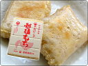 ■玄米餅(アウトレット) ■少しの訳あり大きな満足!おいし〜い!手軽に玄米生活開始です!