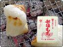 Itamochi-e-c-1