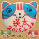 ★★★猫型一升餅CAT3色から選べます(青、赤、緑)創業130周年記念モデル★★★