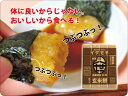 ■激ウマ!玄米餅 新潟県産水稲もち米玄米100% ツブツブ食感■当店一番人気のスタイ