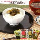 (送料無料)3品選べるからし高菜セット(辛子たかな 高菜油炒め 九州特産 ごはんのお