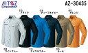 10点選び割引 作業服 作業着 春夏用作業服 長袖シャツ(男女兼用) AZ-30435 (SS〜LL) NEW AZITO COOL DRY AZ-30430シリーズ アイトス (AITOZ) お取寄せ