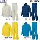 10点選び割引 合羽 かっぱ レインウェア レインスーツ(B-10) AZ-58700 (4L) レインウェア アイトス (AITOZ) お取寄せ