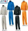10点選び割引 合羽 かっぱ レインウェア レインスーツ(B-1) AZ-58701 (3L) レインウェア アイトス (AITOZ) お取寄せ
