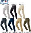10点選び割引 ユニフォーム パンツ ズボン ストレッチパンツ(ノータック)(男女兼用) AZ-7843 (3S〜LL) ストレッチパンツ アイトス (AITOZ) お取寄せ