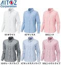 楽天WatanabeWORK渡辺商会SideISLAND10点選び割引 ユニフォーム 長袖シャツ レディース長袖オックスボタンダウンシャツ AZ-7871 (S〜LL) オックスフォードシャツ アイトス (AITOZ) お取寄せ