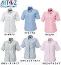 10点選び割引 ユニフォーム 半袖シャツ レディース半袖オックスボタンダウンシャツ AZ-7873 (S〜LL) オックスフォードシャツ アイトス (AITOZ) お取寄せ
