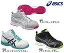 10点選び割引 安全靴 作業靴 セーフティシューズ ASICS ウィンジョブ 35L FIS35L (22.5〜30.0cm) セーフティシューズ お取寄せ