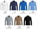 10点選び割引 長袖ポロシャツ 作業服 長袖ポロシャツ 505 (SS〜3L) バートル(BURTLE
