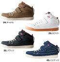10点選び割引 安全靴 作業靴 セーフティフットウェア 80...