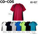 10点選び割引半袖Tシャツ 作業服吸汗速乾半袖Tシャツ AS-627 (4L 5L)コーコス (CO-COS) お取寄せ