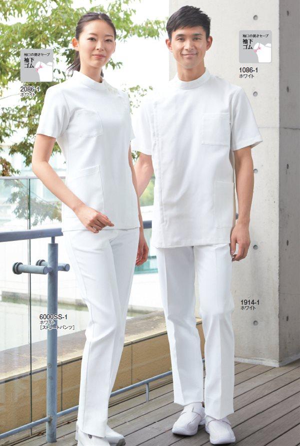 10点選び割引 医療用白衣 メディカルウェア男子上衣 1086 (S〜4L)ケーシーウェアフォーク (FOLK) お取寄せ