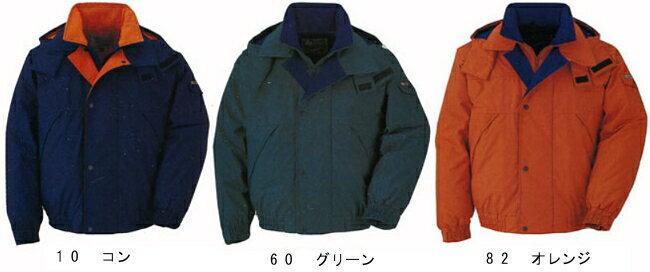 10点選び割引 防寒服 防寒着 防寒ジャケット ブルゾン 532(3L) 530シリーズ ジーベック(XEBEC) お取寄せ