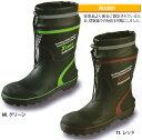 10点選び割引 安全靴 作業靴 セーフティシューズ ショート丈安全長靴 85711 (S〜3L) ジーベック(XEBEC) お取寄せ