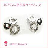 K18白色合金钻石耳环  080424UP10[K18ホワイトゴールド ダイヤモンド イヤリング  080424UP10]