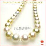 すべてナチュラルカラーやさしい色合いの珠で作ったパステルマルチカラー9.9-7ミリの真珠ネックレス 10P03Aug09