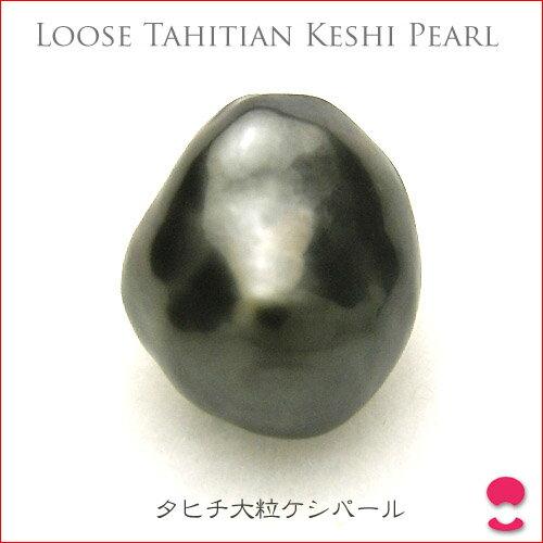 タヒチ黒真珠おもしろケシバロック 13ミリアップの大粒ルース   10P15Jan10