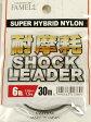 ヤマトヨ ショックリーダースーパーハイブリッドナイロン 6lb(1.5号)