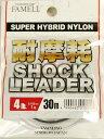 ヤマトヨ ショックリーダースーパーハイブリッドナイロン 4lb(1号)