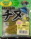 """マルキュー エコギア チヌ職人バグアンツ2""""#340 サンセットアピールUV(夜光)"""