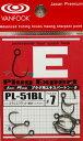 釣魚 - VANFOOK(ヴァンフック)PL-51BL #7(8本入)
