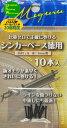 オオモリ シンカーベース徳用S(巾7mm)
