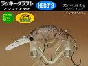 ラッキークラフトアンフェア35F(フローティング) HERO'S バンザイグロー