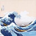 【むす美】チーフ 隅田川 波裏に富士 ベージュ 48cm【メール便OK】