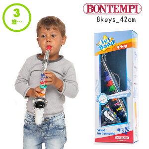 【あす楽】おもちゃ 楽器 サックスフォン 42cm 3歳 4