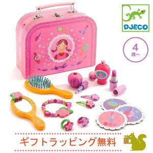 あす楽 おもちゃ 4歳 以上 女の子 誕生日 お祝い DJEC