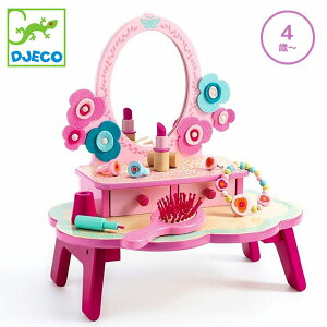 送料無料 おもちゃ 誕生日 お祝い 4歳 5歳 6歳 女の子