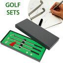ショッピングゴルフボール ゴルフグッズ ボールペン 父の日 お父さん「遊べるボールペン ゴルフセット」 3色 ギフト セット ゴルフコンペ 景品 実用的 プレゼント 誕生日プレゼント ゴルフボール 男性 おもしろ 面
