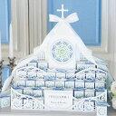 送料無料 プチギフト ウェルカムボード ホワイトグレース(ハートクッキー)42個セット 結婚式 ウェディング イベント ウェルカムスペ..