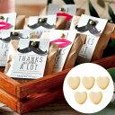 プチギフト ハートクッキー 1個 Mr.&Mrs. 結婚式 ...