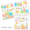 【あす楽】色紙 二つ折り 見開き メッセージポケット THANK YOU 退職祝い【寄せ書き メッセージカード よせがき お祝い】