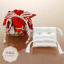 【あす楽】リングピロー 完成品 モダンリングピロー 赤 和風リングピロー 結婚式 和装婚 和 和風 神前式 ウェディング 和小物 かわいい 結婚祝い 贈り物 お祝い プレゼント