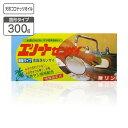 エリート洗剤300g 【固形食器用洗剤 食器用洗剤 吸盤固定 エコ】