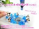ペンギン デコレーション ガーデン ベストセラー