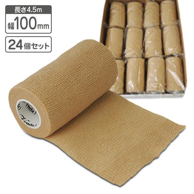 venda【伸ばしてピタッと!くっつき包帯】10...の商品画像