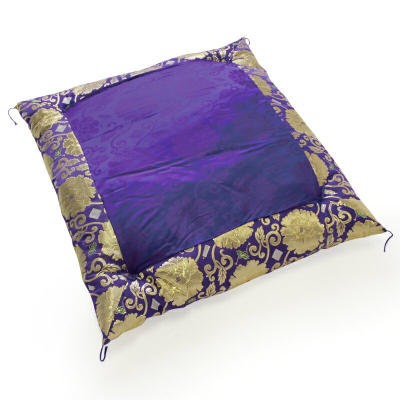 座褥(ざにく) 紫