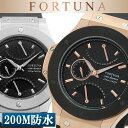 フォルトナ FORTUNA ブランド 腕時計 メンズ 200...