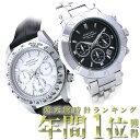 【楽天 年間ランキング1位】雑誌掲載 100m防水クロノグラフ ネット通販 限定 腕時計 メンズ ブ