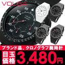 フォルガ VOLGA ブランド 腕時計 メンズ レディース ユニセックス 激安 クロノグラフ腕時計 シンプル カジュアル ペアウォッチ おしゃれ かっこいい 時計 ペアウォッチ アナログ 多針アナログ表示 男性用/女性用 あす楽