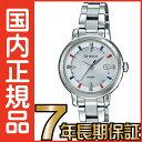 電波時計 SHW-1900BD-7AJF タフソーラー 腕時計 カシオ 電波 ソーラー 電波腕時計 ソーラー電波時計 【国内正規品】