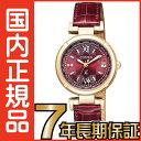 シチズン クロスシー EC1117-02W ティタニアライン ハッピーフライト 限定モデル 限定BOX付きエコドライブ 電波 CITIZEN レディース 腕時計...