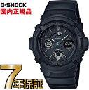 G-SHOCK アナログ AW-591BB-1AJF