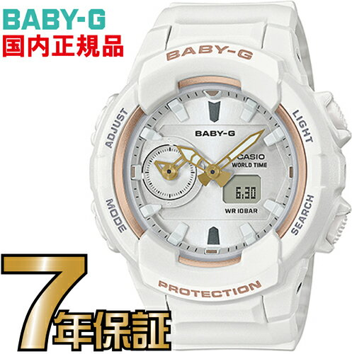 BGA-230SA-7AJF Baby-G レディース 【送料無料】カシオ正規品 Baby-G