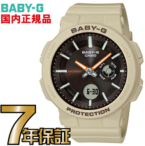 BGA-255-5AJF Baby-G レディース カシオ正規品